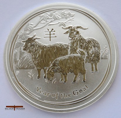 The New 2015 Australian Silver Bullion Coins Silver Trader