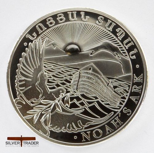 2017 Noahs Ark 1 oz Armenian Silver Bullion Coin