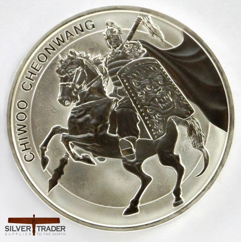The 2017 South Korea Chiwoo Cheonwang 1 ounce Silver Bullion Medal