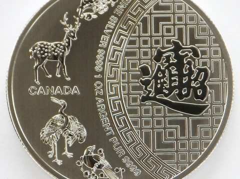 2016 Canadian 5 Blessings 1 ounce Silver bullion Coin