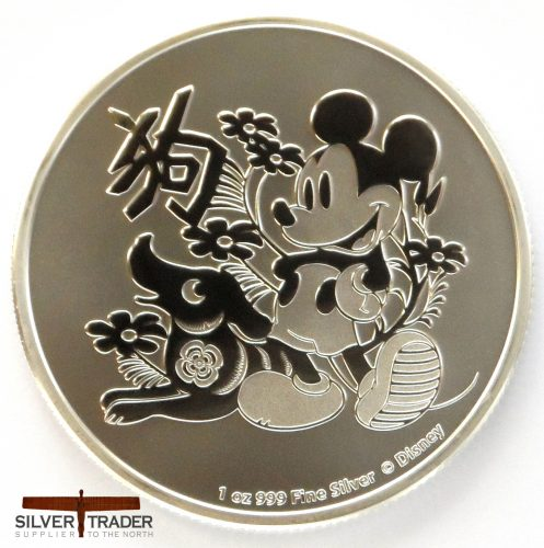 2018 Disney Lunar Dog 1 oz New Zealand Silver Bullion Coin