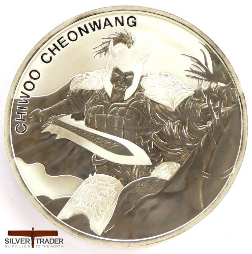 2017 South Korea Chiwoo Cheonwang 1oz 0.999 Silver Medal//Coin in airtite