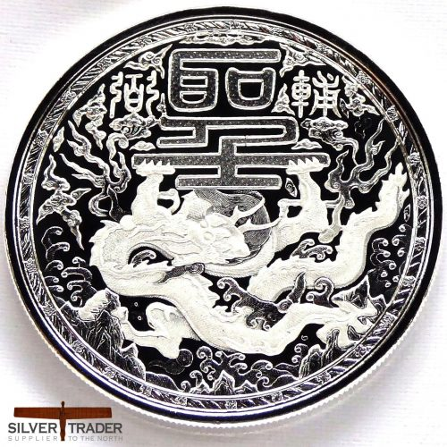 2018 Cameroon Imperial Dragon 1 oz Silver Bullion Coin