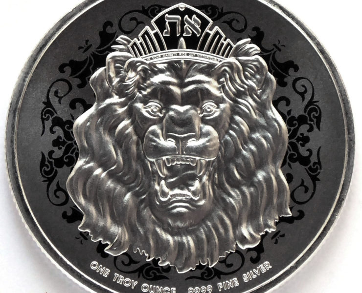 2020 Roaring Lion of Judah 1 ounce Silver Bullion Coin
