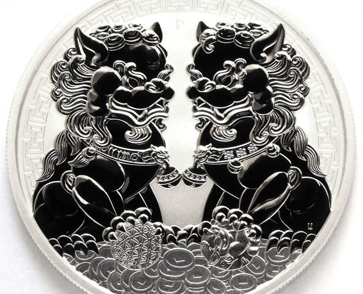 2020 Australian Guardian Lions Double Pixiu 1 oz Silver Bullion Coin