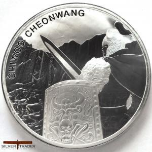 2020 South Korea Chiwoo Cheonwang 1 ounce Silver Bullion Medal